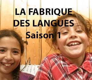La Fabrique des langues S01